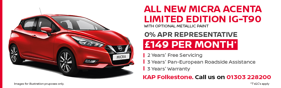 Nissan Cars Dealers New Amp Used Kap Motor Group